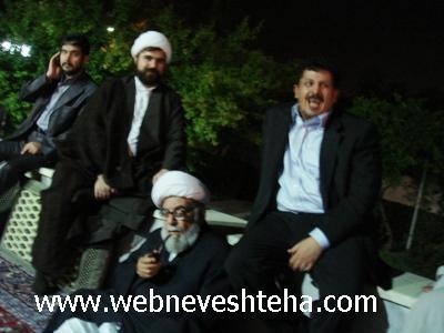 http://www.webneveshteha.com/images/gallery/hashrafpipw.JPG